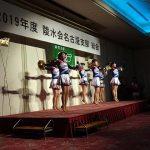 2019滋賀大学チアダンス部「Sugars」