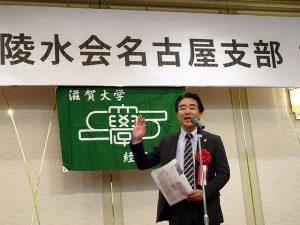 2019田中経済学部長