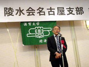 2019竹村DS学部長