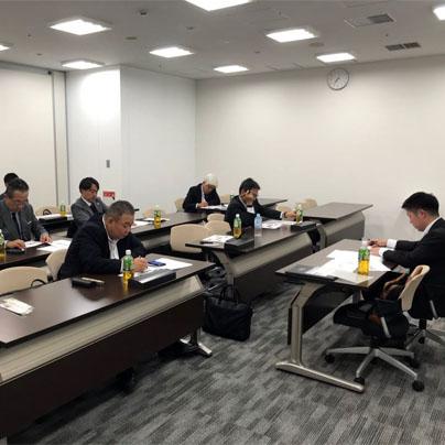 陵水会不動産・建設部会(名古屋)勉強会2019年11月