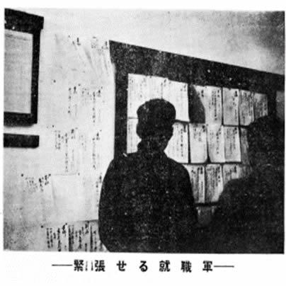 第20回陵水亭懇話会のお知らせ