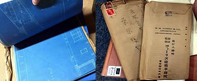陵水会館の設計図、封筒にはボーリズ事務所
