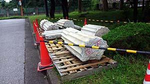 滋賀大学彦根キャンパス講堂改修工事