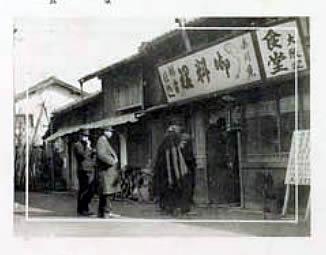 滋賀大学経済経営研究所所蔵、彦根高商卒業アルバム各年より